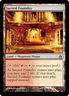 Sacred Foundry